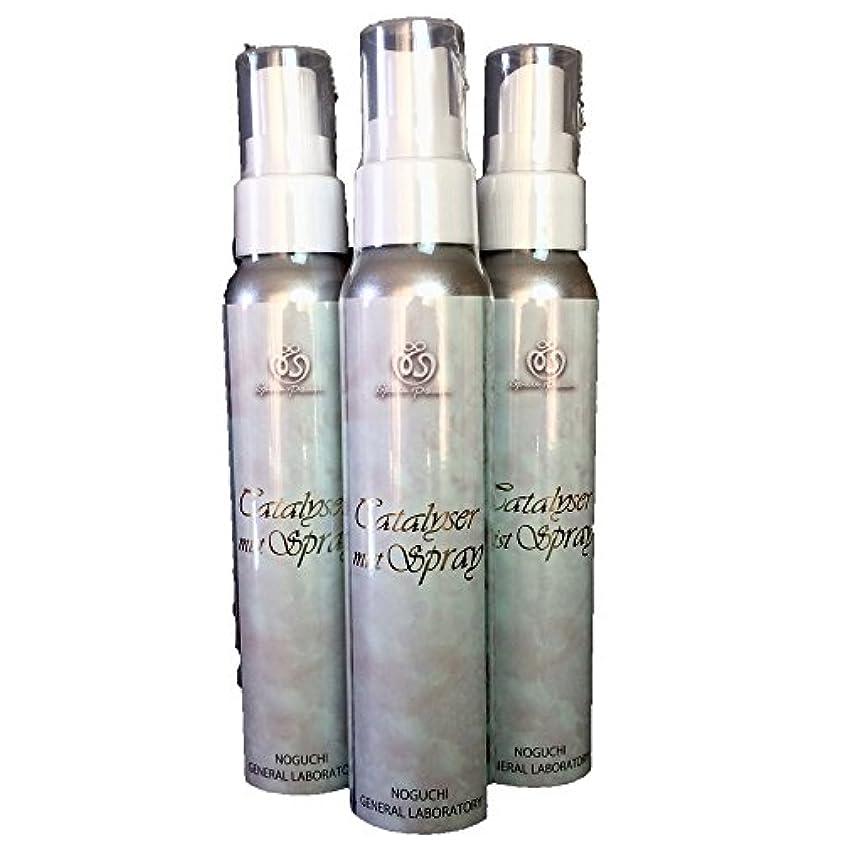 国家オートメーションハイライトカタライザーミストスプレー(ミスト化粧水)3本セット