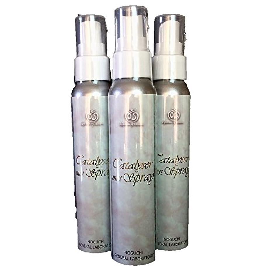 特徴くすぐったいスコアカタライザーミストスプレー(ミスト化粧水)3本セット