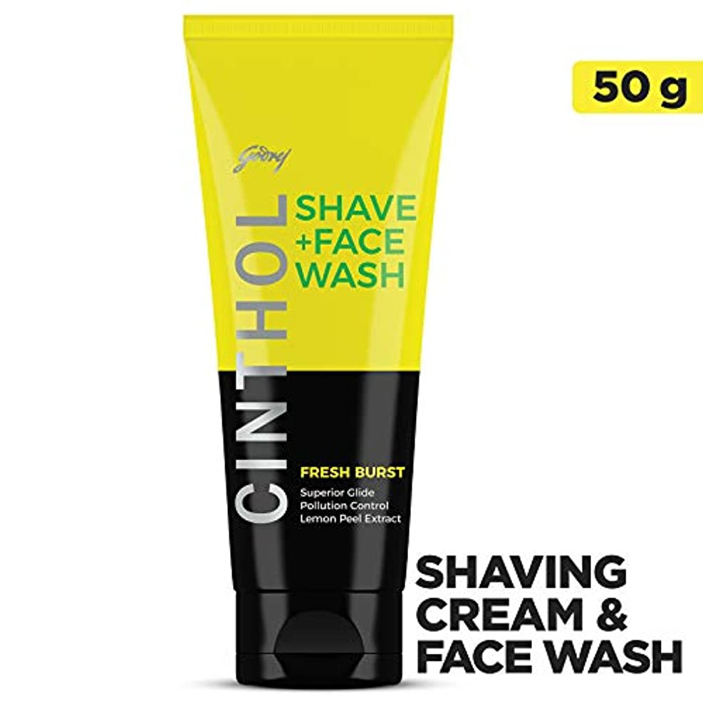 辛なストリーム浮浪者Cinthol Fresh Burst Shaving + Face Wash, 50g