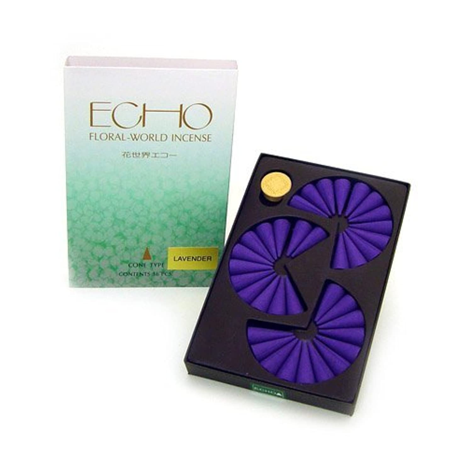 学部長ドロー詐欺師Shoyeido's Lavender Incense Cones - Set of 36 Cones by SHOYEIDO [並行輸入品]