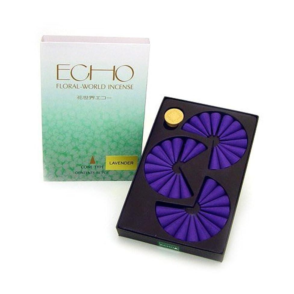 処方する手紙を書く治療Shoyeido's Lavender Incense Cones - Set of 36 Cones by SHOYEIDO [並行輸入品]