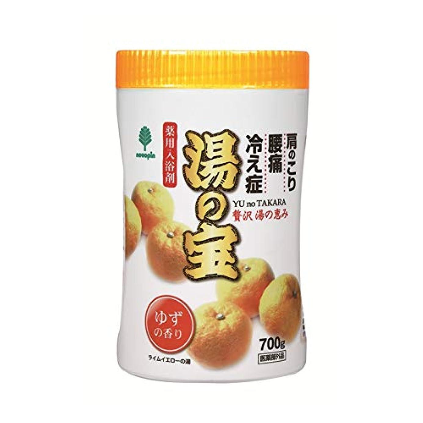 スキャン改善月曜紀陽除虫菊 湯の宝 ゆずの香り (丸ボトル) 700g【まとめ買い15個セット】 N-0065