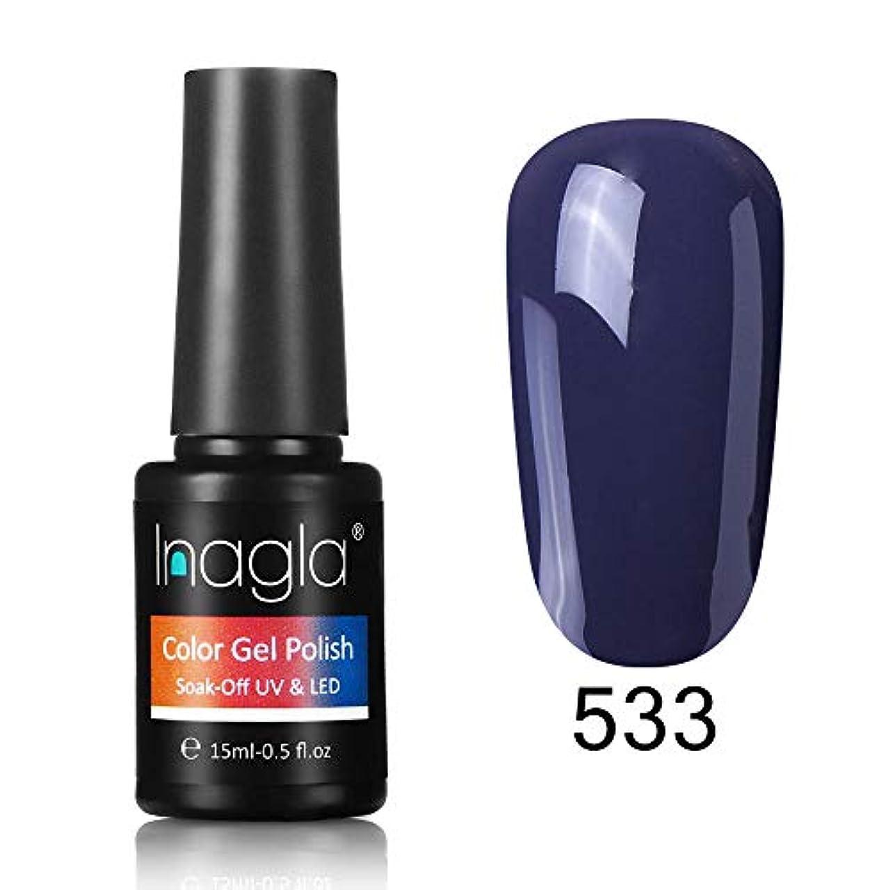 成熟ストレス固体Inagla ジェルネイル カラージェル 1色入り 15ml-GNS533