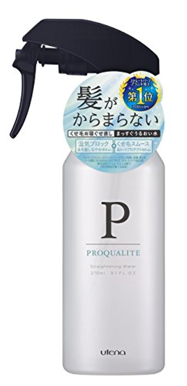 平野コンテスト開示するプロカリテ まっすぐうるおい水