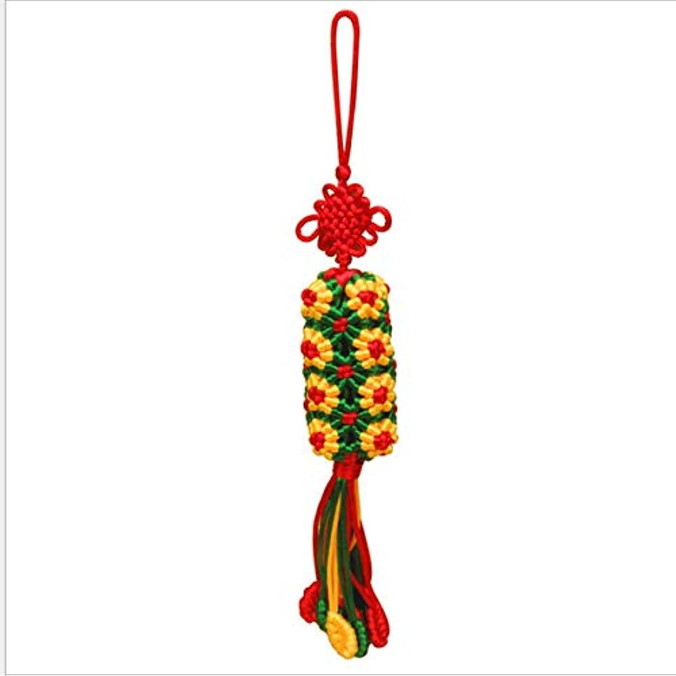 イソギンチャク顕著神Hongyuantongxun 1パック、カラフルなロープの手編みの小さなペンダント、ひまわりのペンダント、フリンジサテンのチャイニーズノット(赤),、装飾品ペンダント (Color : Red)