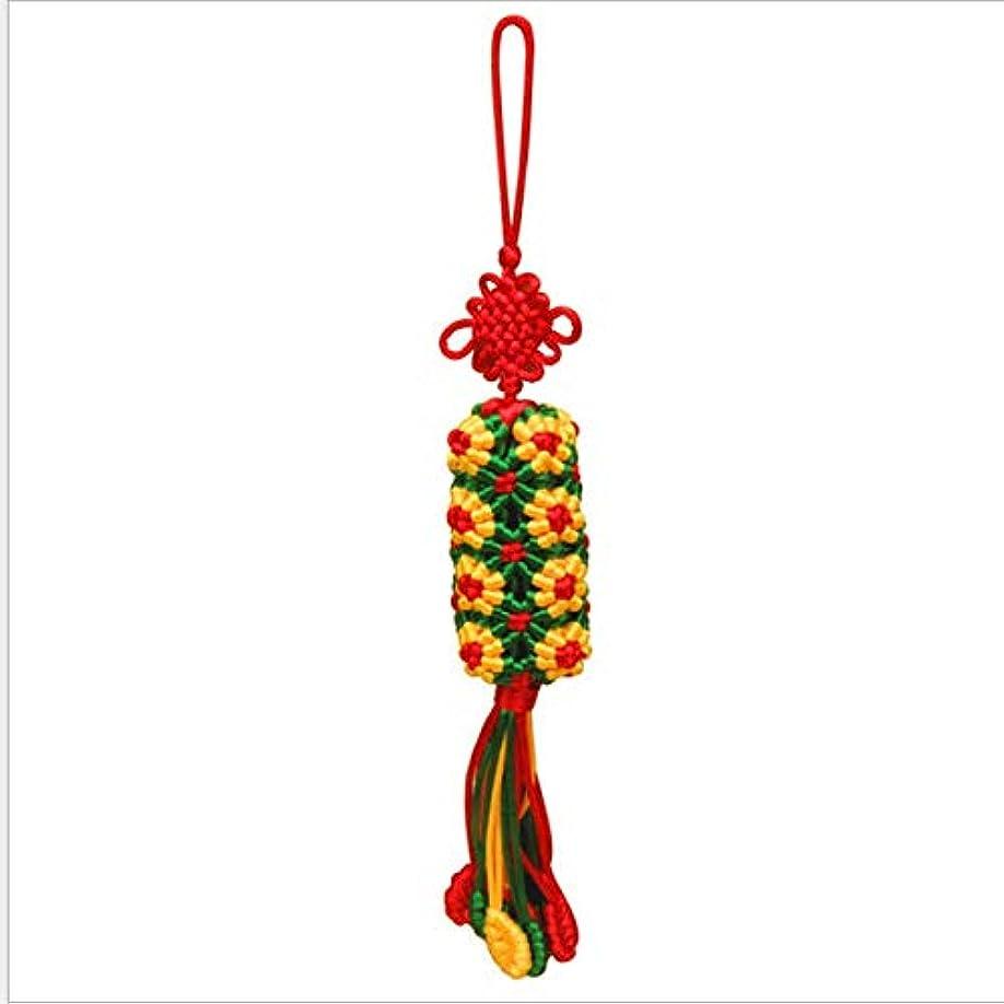 パケット混乱不満Qiyuezhuangshi 1パック、カラフルなロープの手編みの小さなペンダント、ひまわりのペンダント、フリンジサテンのチャイニーズノット(赤),美しいホリデーギフト (Color : Red)