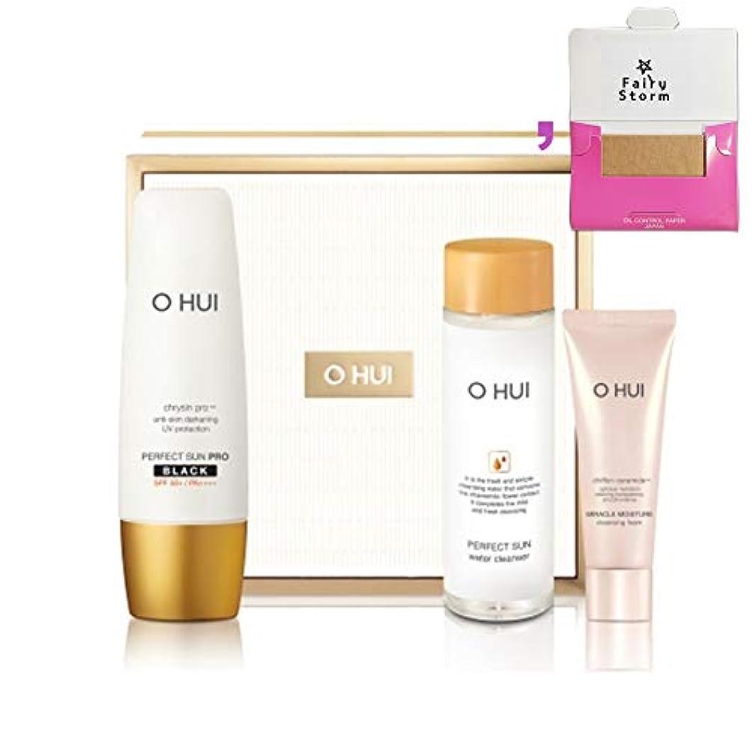 あなたは運賃近代化[オフィ/O HUI]韓国化粧品 LG生活健康/OHUI PERFECT SUN Pro BLACK Special Set/O HUI パーフェクト サン プロ ブラック 企画 17感謝(SPF50+/PA+++) 50ml...
