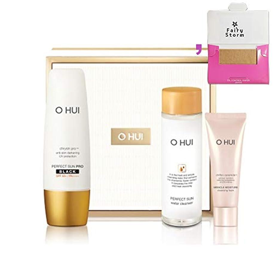 噴水ファイナンスささやき[オフィ/O HUI]韓国化粧品 LG生活健康/OHUI PERFECT SUN Pro BLACK Special Set/O HUI パーフェクト サン プロ ブラック 企画 17感謝(SPF50+/PA+++) 50ml...
