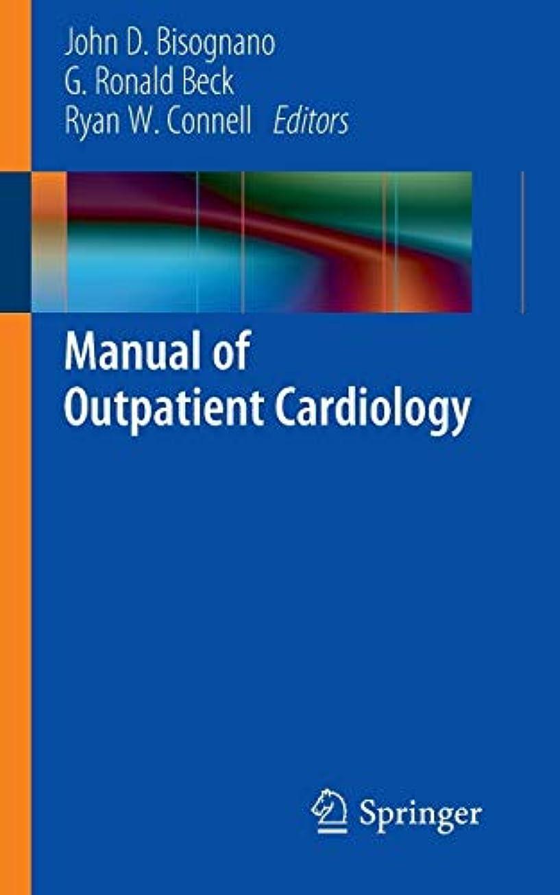 鋭く昨日取り壊すManual of Outpatient Cardiology