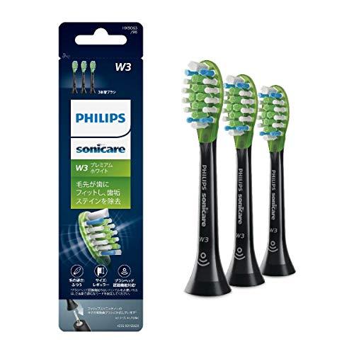 フィリップス PHILIPS ソニッケアー替えブラシ プレミアムホワイト ブラック 3本組 HX9063/96 1個