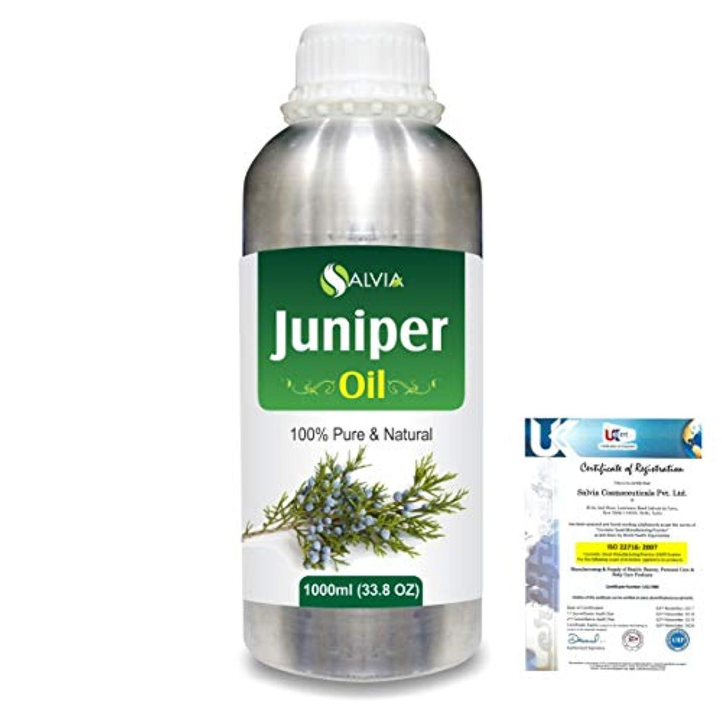ヤング状態明るくするJuniper (Juniperus communis) 100% Natural Pure Essential Oil 1000ml/33.8fl.oz.