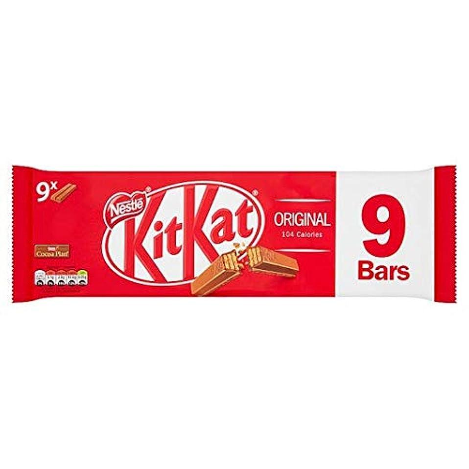 具体的にぴったり大事にする[Nestle ] キットカット2指ミルクチョコレートビスケット9パック186.3グラム - Kit Kat 2 Finger Milk Chocolate Biscuits 9 Pack 186.3G [並行輸入品]