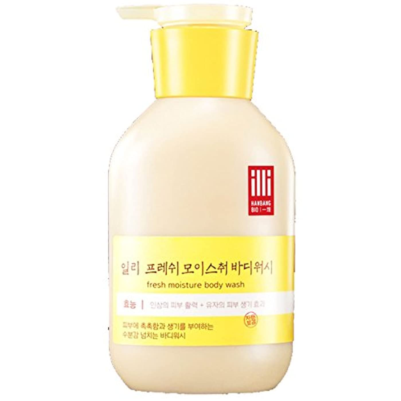 見える傑出したオークランド(アモーレパシフィック ) Amore Pacific illi Fresh Moisture Body lotion 新鮮な水分ボディローション 350ml  (海外直送品)