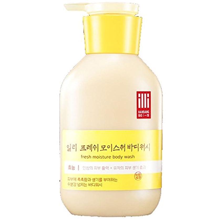 に話すうまれた開示する(アモーレパシフィック ) Amore Pacific illi Fresh Moisture Body lotion 新鮮な水分ボディローション 350ml  (海外直送品)