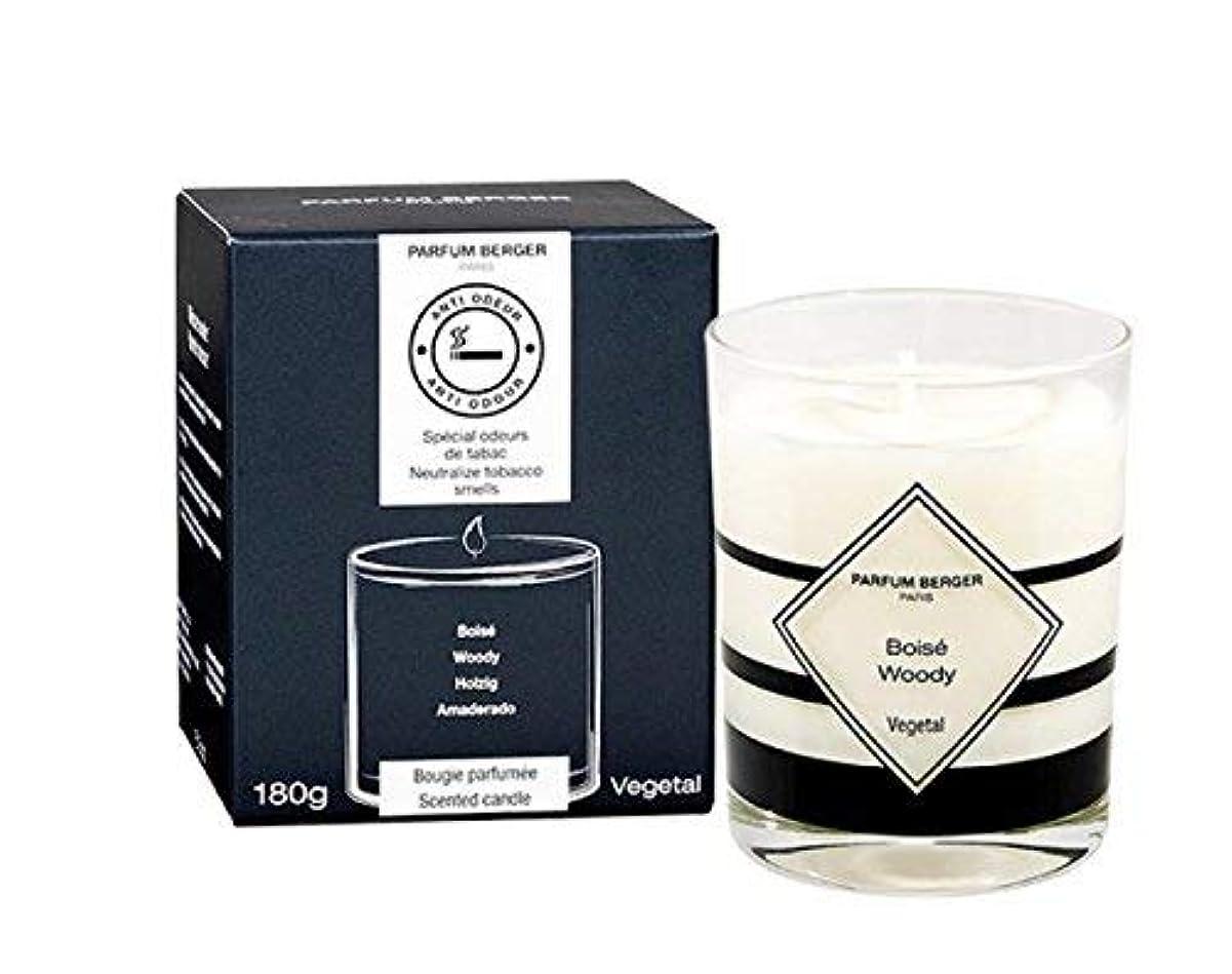 固体リズム苦Parfum Berger/Lampe Berger Anti-Tobacco smell candle (10 x 10 x 10 cm, white glass