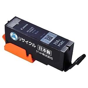 ジット キャノン(Canon)対応 リサイクル インクカートリッジ BCI-350XLPGBK(大容量) ブラック対応 JIT-NC350BXL