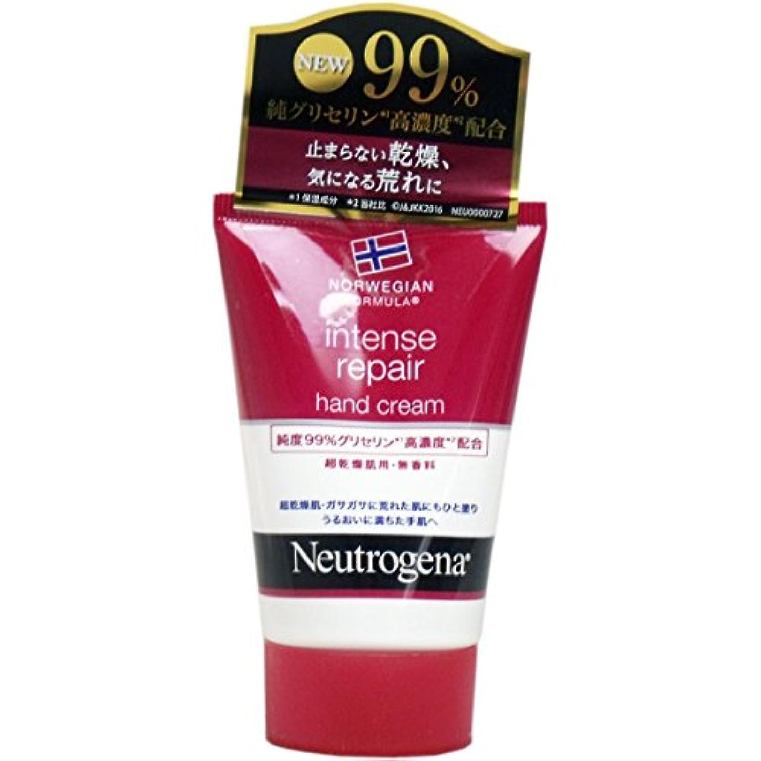 生き返らせる定刻最大の【セット品】Neutrogena(ニュートロジーナ) ノルウェーフォーミュラ インテンスリペア ハンドクリーム 超乾燥肌用 無香料 50g×6個
