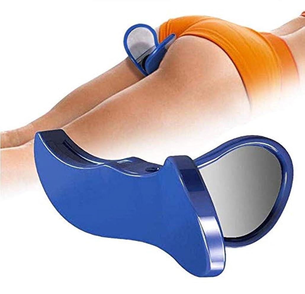 切手剛性埋め込むBut部トレーナー、スーパーケーゲルエクササイザー膀胱制御装置ポータブルヒップボディービル脂肪燃焼フィットネス機器骨盤底運動マッサージクランプ