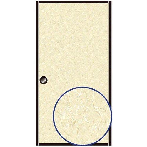コーナン オリジナル アイロン ふすま紙「麗雲」 約95×185cm 2枚入り KH-5006 襖紙 ふすま