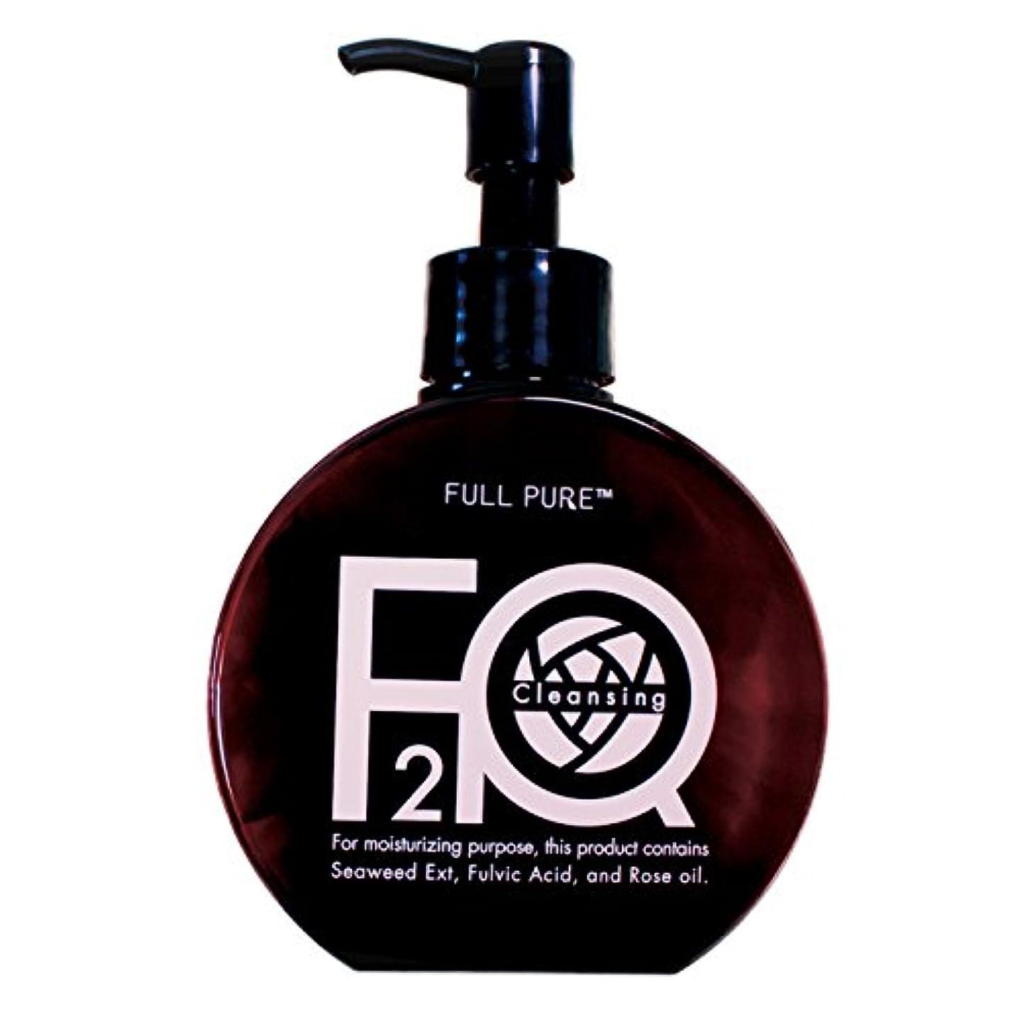 徒歩で貼り直す介入するフルボ酸 Full Pure フルピュア F2R モイストクレンジングジェル (150ml)
