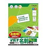 (業務用セット)ナカバヤシ マット名刺カード(マイクロミシン)/10面付 JPCM-25P【×10セ