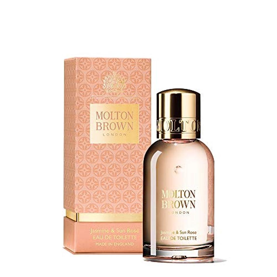 MOLTON BROWN(モルトンブラウン) ジャスミン&サンローズ コレクションJ&SR オードトワレ