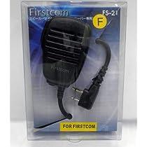 F.R.C(ファーストコム) スピーカーマイクロホン FS-21F