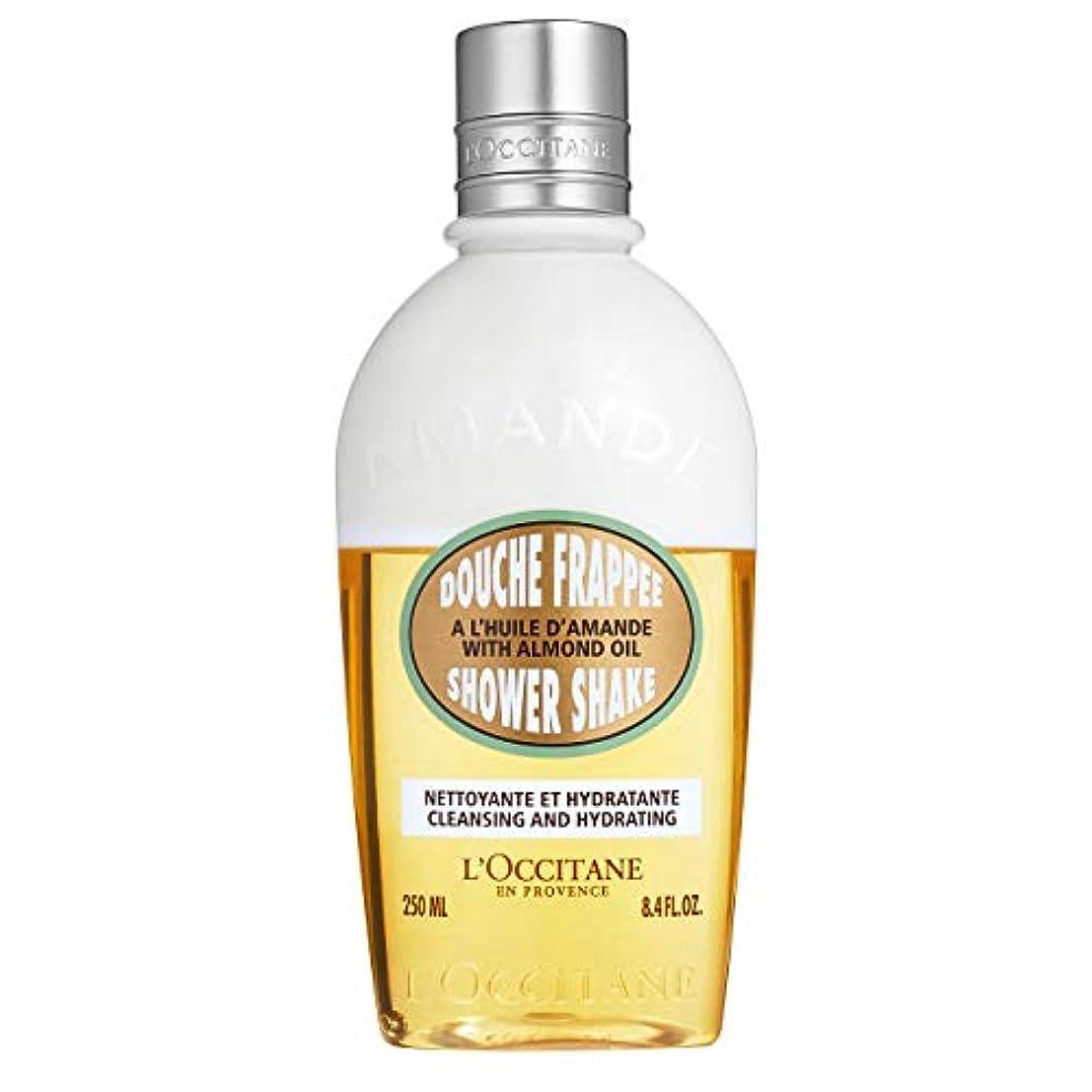 針浸すイサカロクシタン(L'OCCITANE) アーモンド ミルクシャワーシェイク 250ml(ボディ用洗浄料)