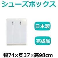 共和産業 マカロン シューズボックス 74Lシューズ ホワイト〔幅74×高さ98cm〕 日本製 国産[通販用梱包品]