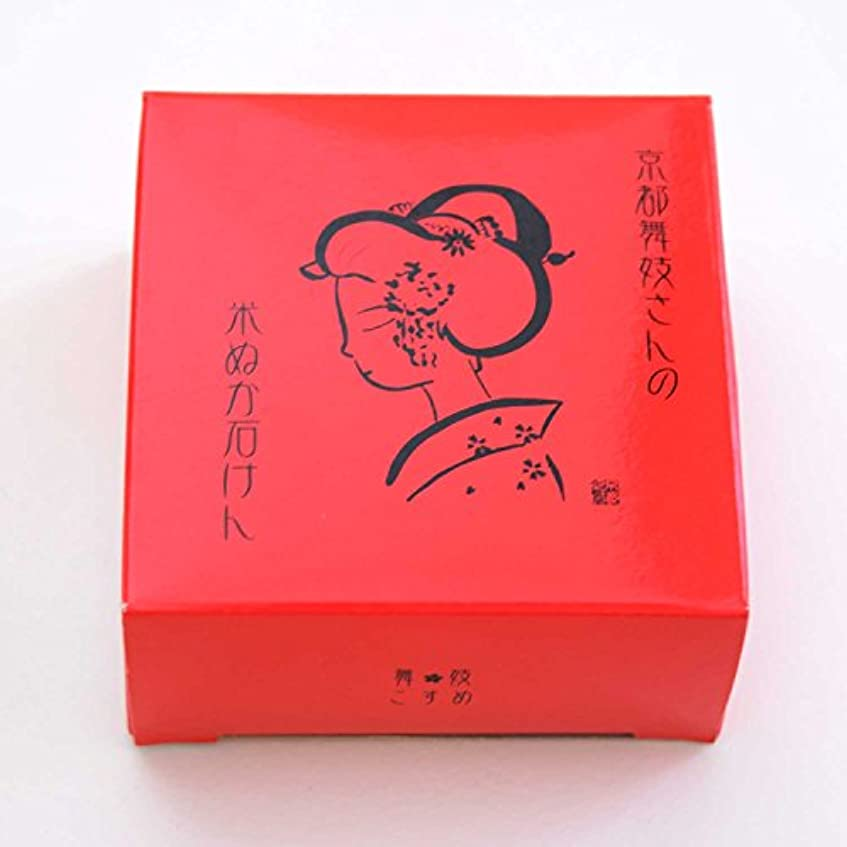 腐敗した投票仮定する京都限定 舞妓さんの米ぬか石鹸 米ぬかエキス配合 無香料 無着色