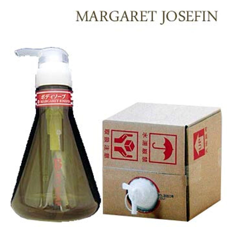 ぶどうサドル大きさマーガレットジョセフィン 業務用ボディソープ ウッディ10L(1セット10L入)