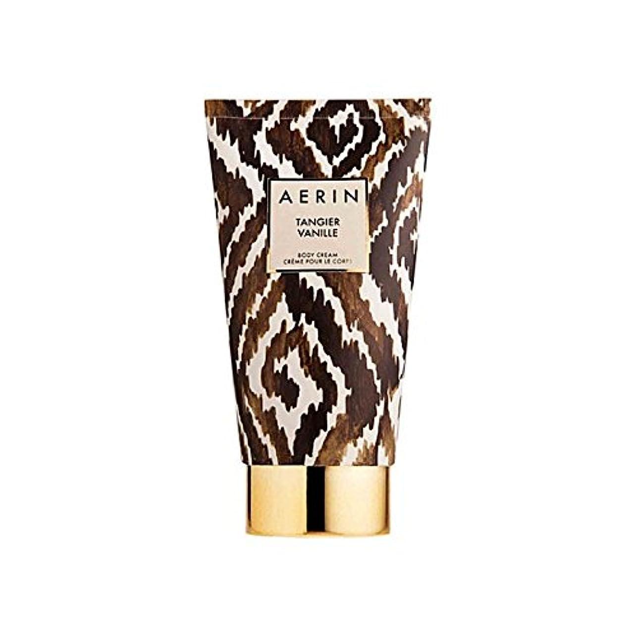 おびえた豊富な逃すAerin Tangier Vanille Body Cream (Pack of 6) - タンジールヴァニラボディクリーム x6 [並行輸入品]