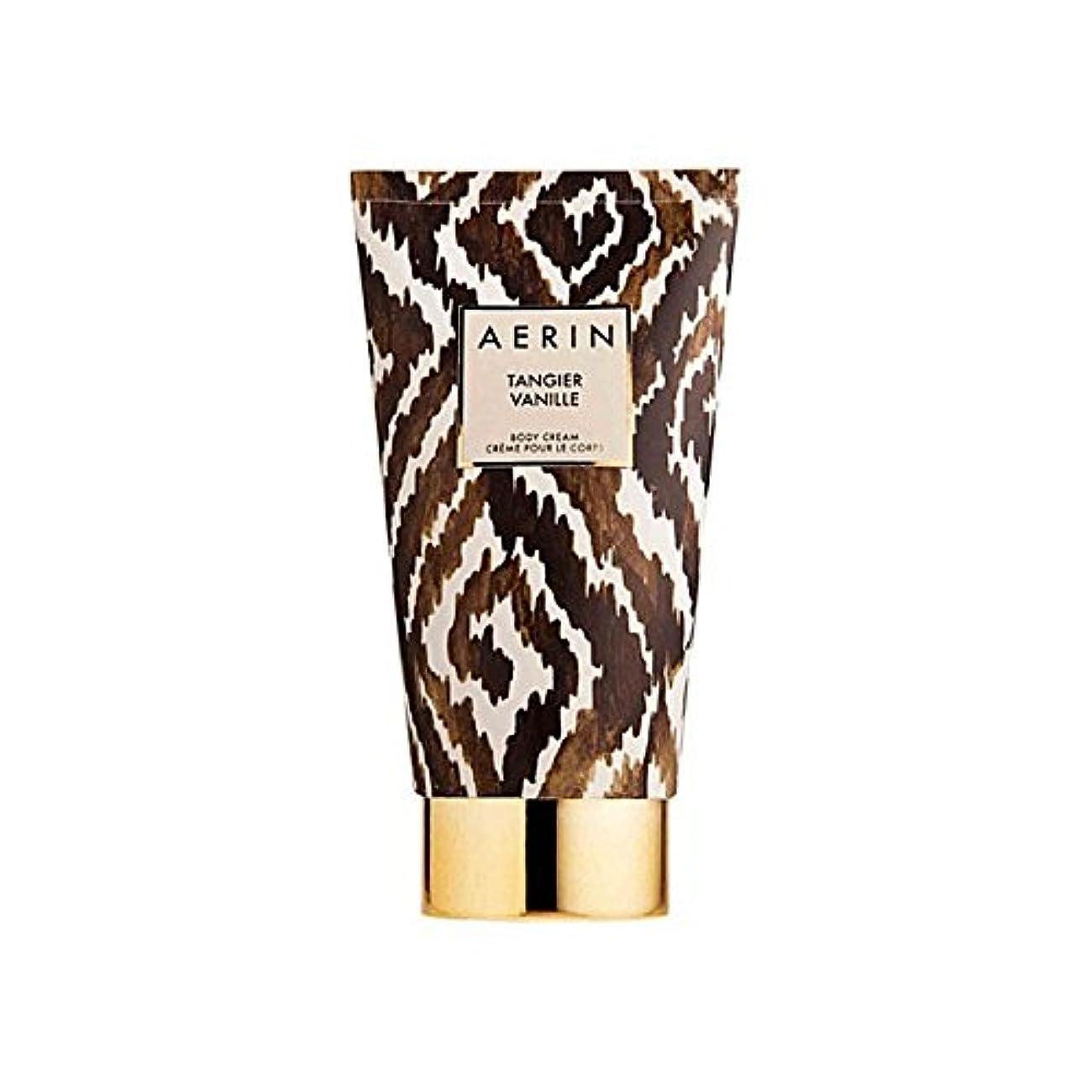 取り消す市場傾いたAerin Tangier Vanille Body Cream (Pack of 6) - タンジールヴァニラボディクリーム x6 [並行輸入品]