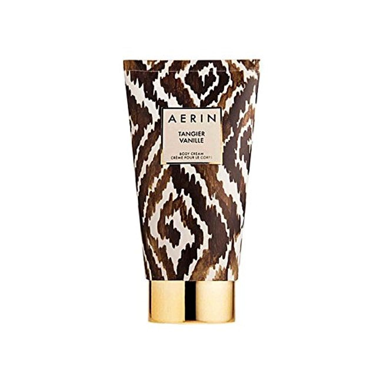 用心スクレーパーゲージタンジールヴァニラボディクリーム x4 - Aerin Tangier Vanille Body Cream (Pack of 4) [並行輸入品]