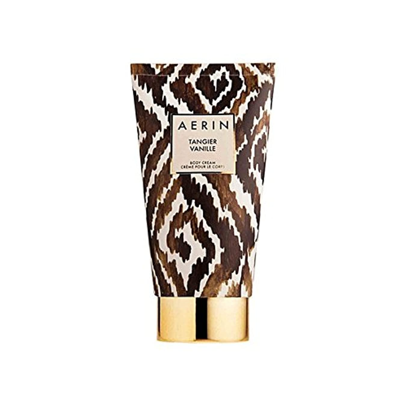 舌地理少しタンジールヴァニラボディクリーム x4 - Aerin Tangier Vanille Body Cream (Pack of 4) [並行輸入品]