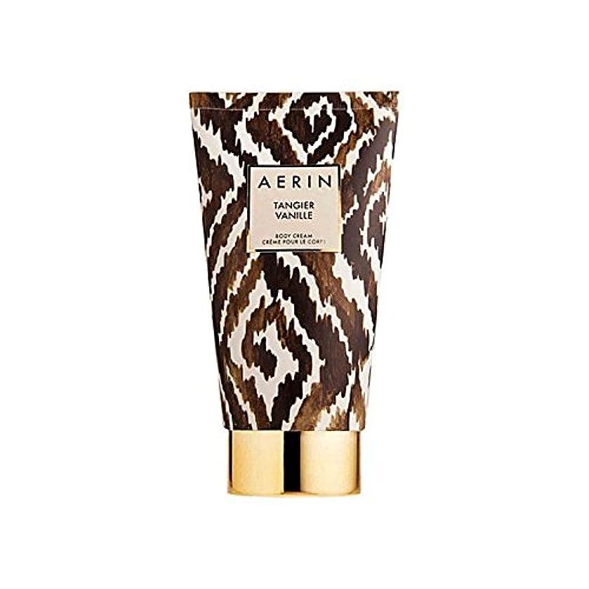 無限パワー公タンジールヴァニラボディクリーム x4 - Aerin Tangier Vanille Body Cream (Pack of 4) [並行輸入品]