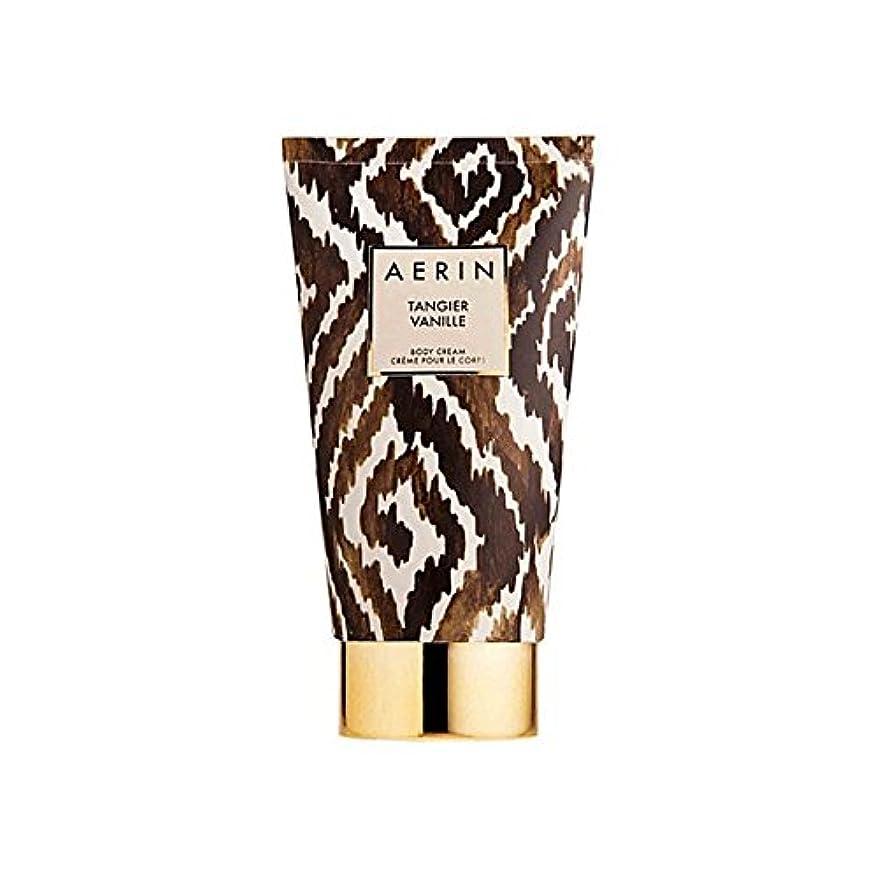 横たわるめるモーションタンジールヴァニラボディクリーム x2 - Aerin Tangier Vanille Body Cream (Pack of 2) [並行輸入品]