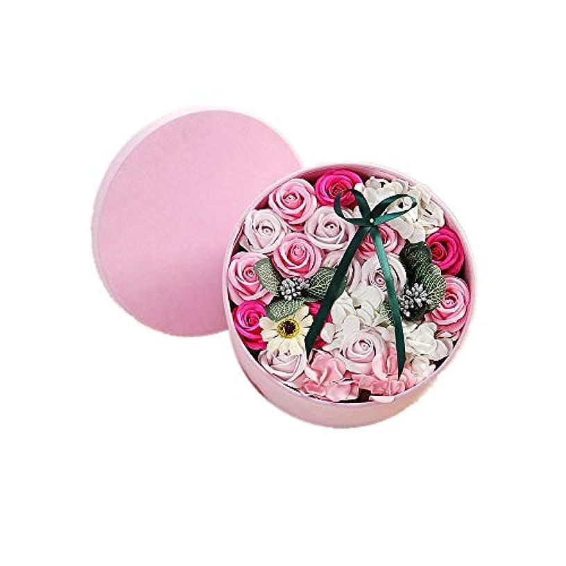 法律により扱う全く生地と花石鹸の花 バス・ソープ・フラワーズオースティン・ローズ・フラワーバレンタイン・デイ・ガール・フレンド記念日誕生日母の日 (色 : Pink cylinder)