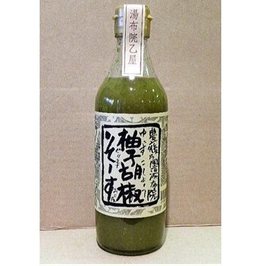 「湯布院乙屋」柚子こしょうそーす(瓶)360ml(青)