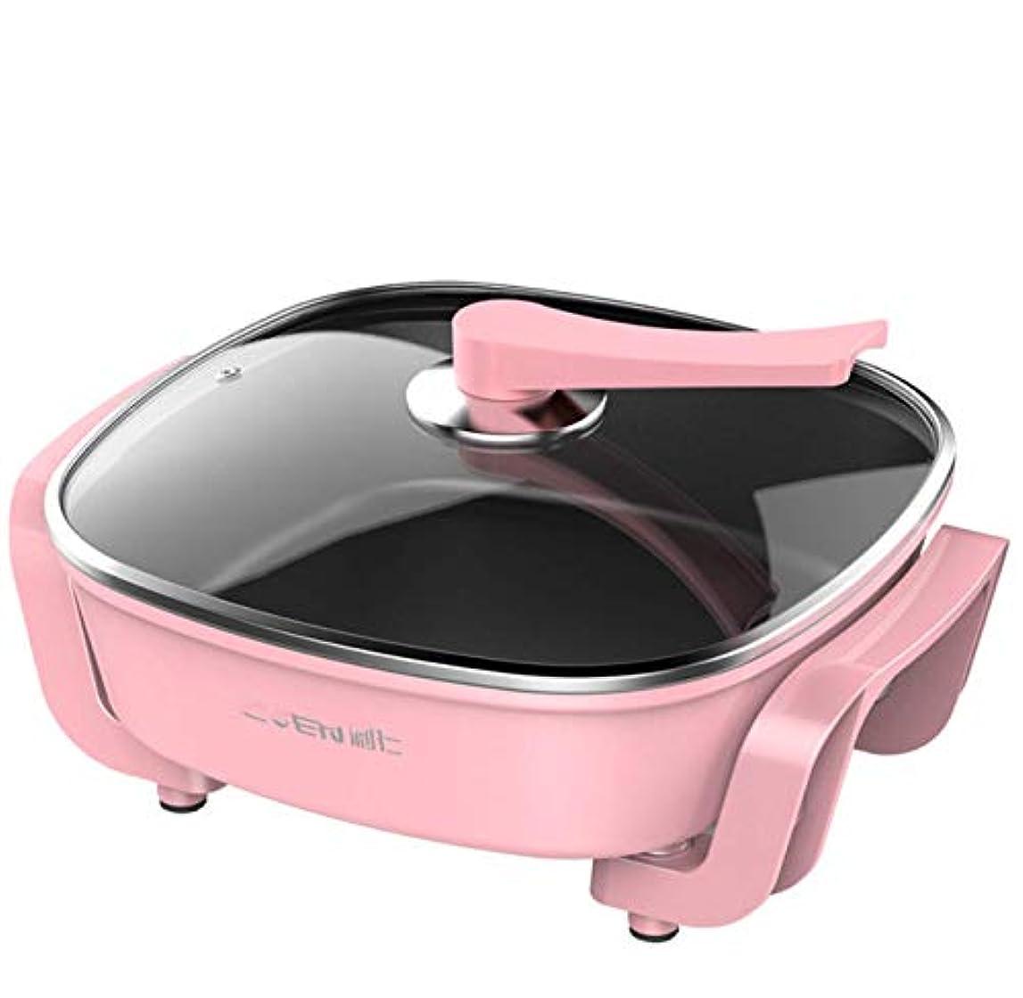 ホテルデンマークキウイキッチン用品多機能炊飯器、ノンスティック家庭用電気鍋/電気中華鍋/電動フライパン,Pink