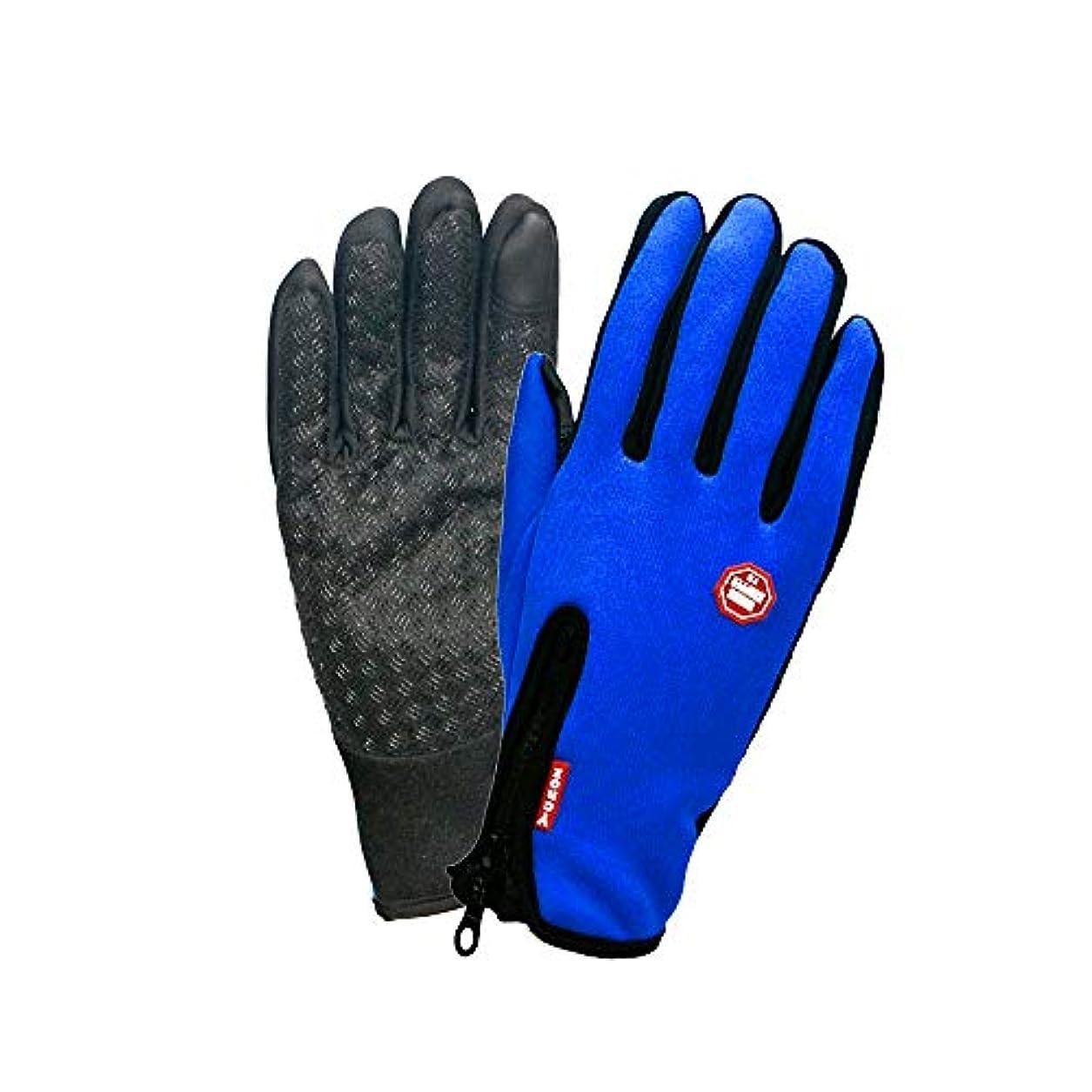 物足りないウールサイトライン通販のトココ 自転車 バイク アウトドア 登山 M ブルー 手袋 防寒 防風 防水 グローブ スマホ対応 タッチパネル ap043-bl-m