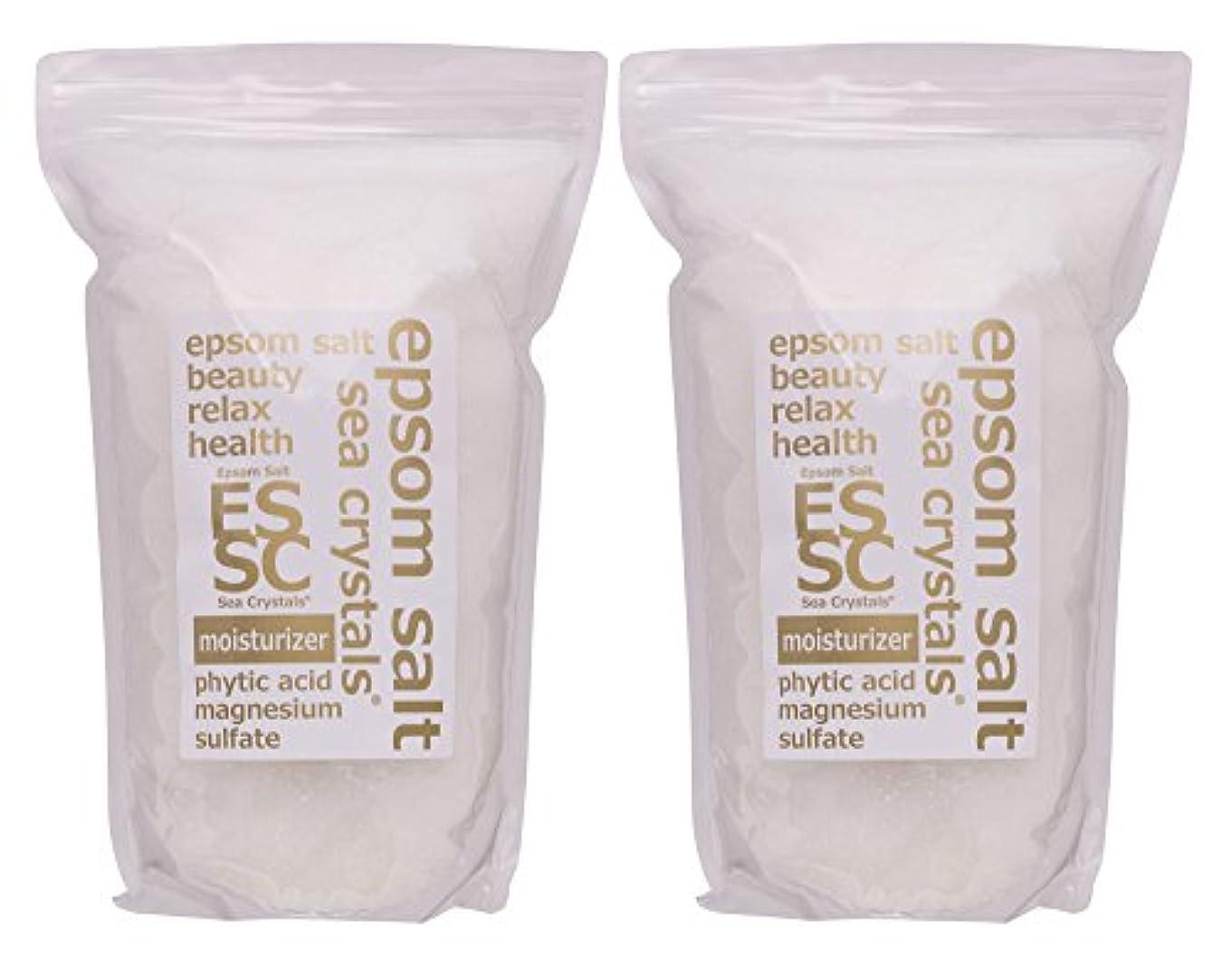確認してください煙自発的エプソムソルト 8kg (4kgX2) モイスチャライザー 入浴剤(浴用化粧品) フィチン酸配合 シークリスタルス 計量スプーン付