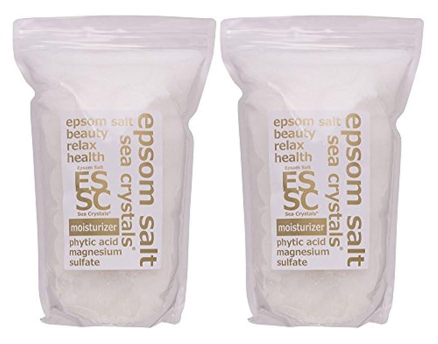 穿孔する靄サスペンドエプソムソルト 8kg (4kgX2) モイスチャライザー 入浴剤(浴用化粧品) フィチン酸配合 シークリスタルス 計量スプーン付
