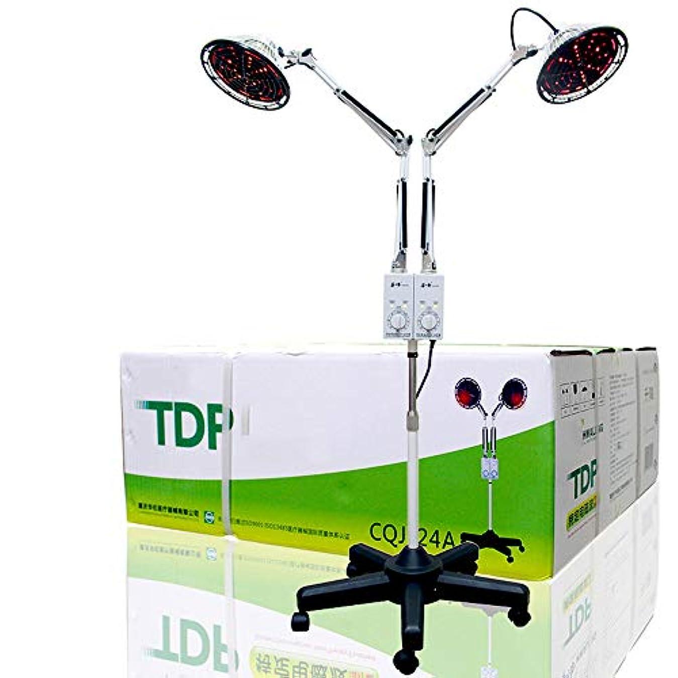 偏心ベーシックドール赤外線ヒーティングランプ、TDPベーキングランプ、電磁波治療装置、家庭医療、鎮和骨痛、変形性関節症、リウマチ、