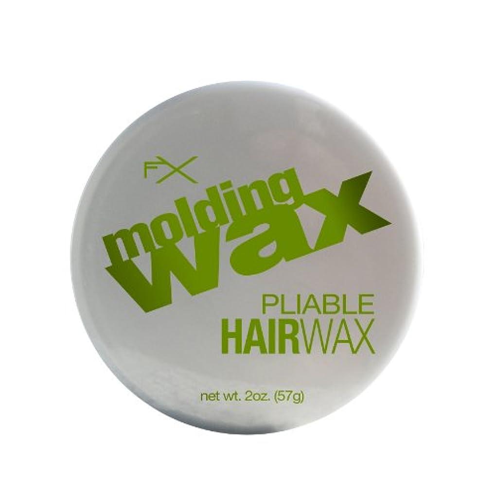 検査購入おとなしいしっかりスタイルヘアワックス 59ml (並行輸入品)