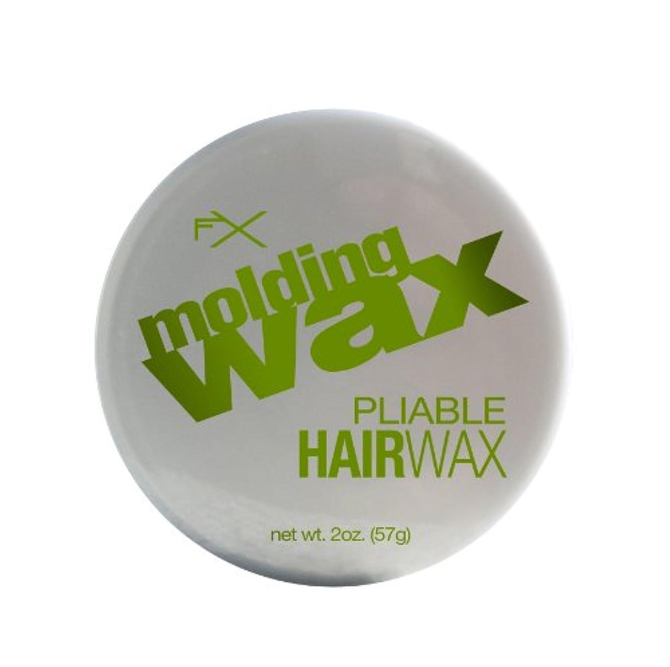 きらめくによって相互接続しっかりスタイルヘアワックス 59ml (並行輸入品)