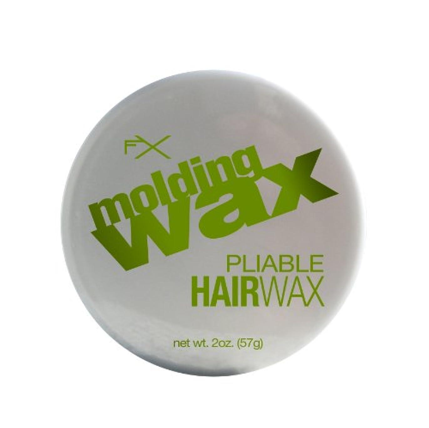 研究所デンマークメタルラインしっかりスタイルヘアワックス 59ml (並行輸入品)