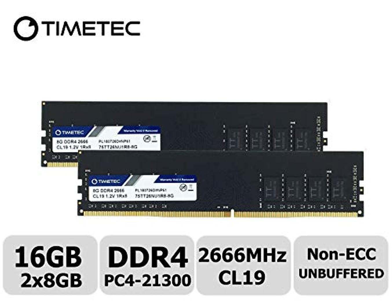 お手伝いさん操る切るTimetec Hynix IC 16GBキット(2x8GB)DDR4 2666MHz PC4-21300バッファなし非ECC 1.2V CL19 1Rx8シングルランク288ピンUDIMMデスクトップメモリ??RAMモジュールアップグレード(16GBキット(2x8GB))