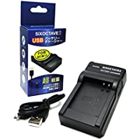 [str] パナソニック Panasonic DMW-BCM13 バッテリーパック対応DMW-BTC11 充電器USBチャージャー LUMIX DMC-TZ40/ DMC-FT5/ DMC-TZ60 / DMC-TZ55 / DMC-TZ57 /DMC-TZ70 デジタルカメラ用 バッテリー チャージャー