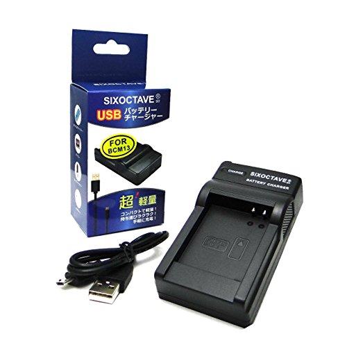 パナソニック DMW-BCM13 バッテリーパック対応DMW-BTC11 充電器USBチャージャー LUMIX DMC-TZ40/ DMC-FT5/ DMC-TZ60 / DMC-TZ55 / DMC-TZ57 /DMC-TZ70 デジタルカメラ用 バッテリー チャージャー